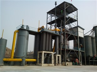 Two-stage Coal Gasifier