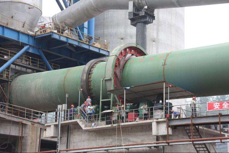 cement rotary kiln production site