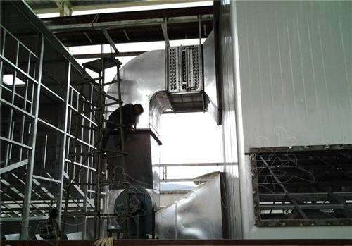 seaweed dryer manufacturer in china