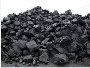 carbon regeneration kiln raw material
