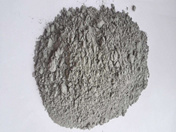 rotary cooler raw material