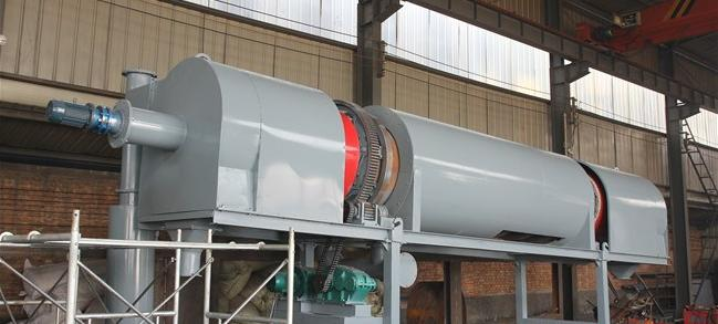indirect carbonization furnace