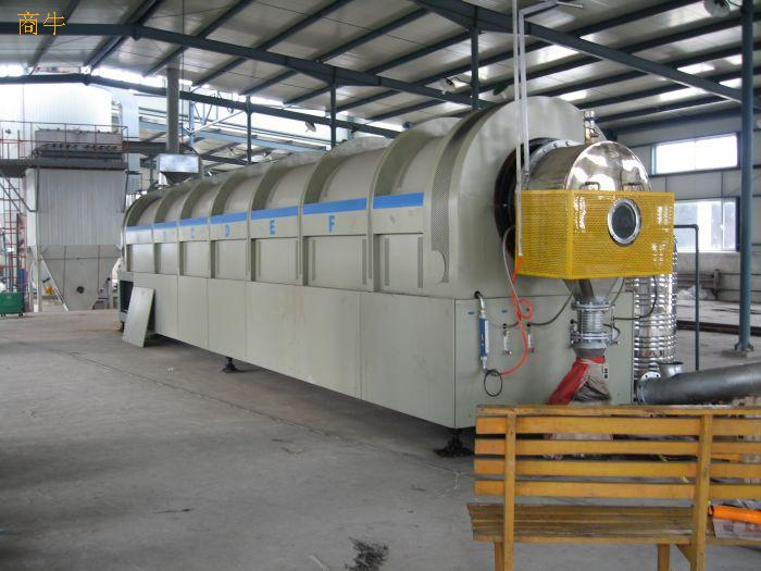 biomass carbonization production case